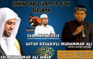 Perayaan Tahun Baru Islam 1442 H Pejuang Subuh Tembilahan Hadirkan Ustad Zulkifli Muhammad Ali (Ustad Akhir Zaman) Dan Syech Muhammad Ali Jaber..